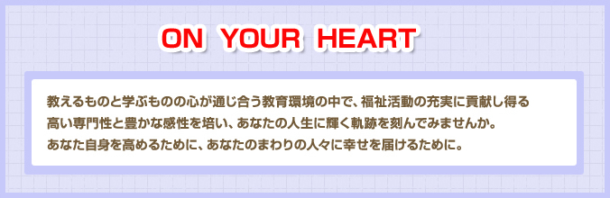 ON YOUR HEART